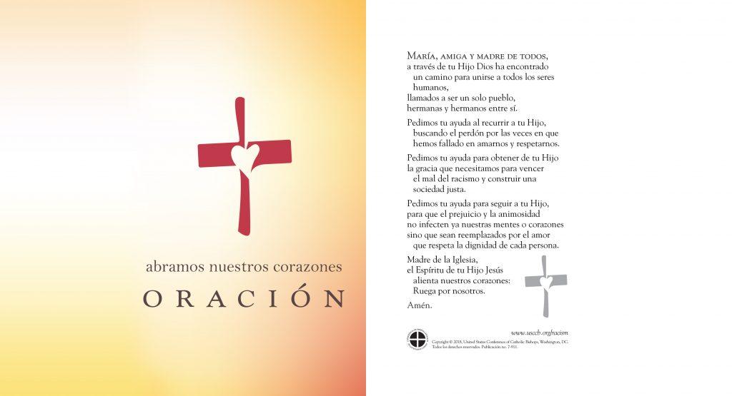 USCCB-Open-Wide-Prayer-Card-esp-1